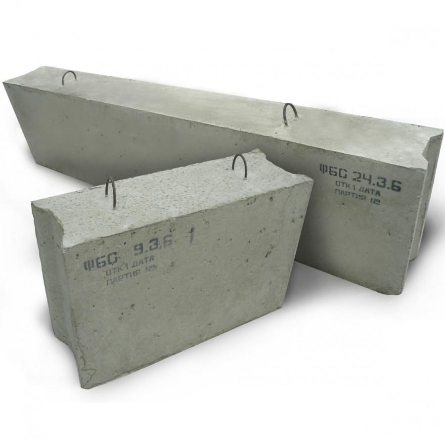 Купить бетон блоки фундаментные раствор цементный марки 100 цена за м3